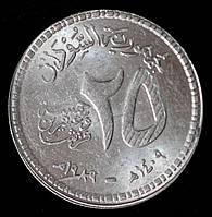 Монета Судана 25 гирш 1989 г.