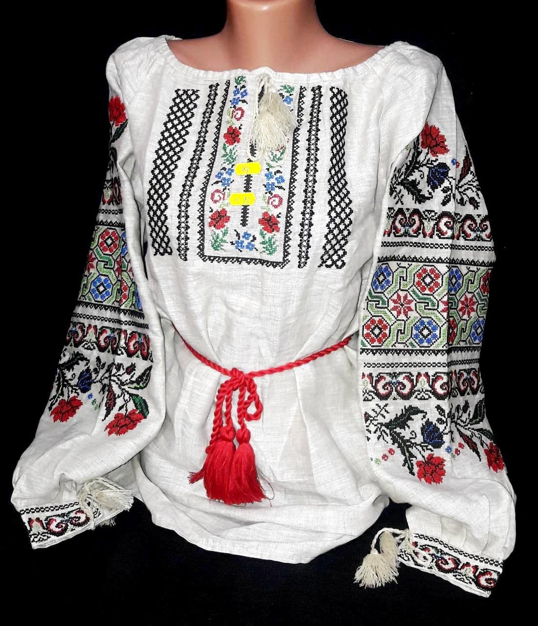 Национальная вышиванка Давние Традиции