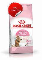 Сухой корм Royal Canin Kitten Sterilised 2+2кг