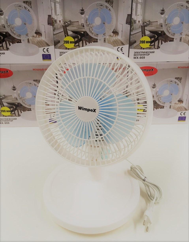 Вентилятор WimpeX WX909, диаметр лопастей 200 mm, 45 BT