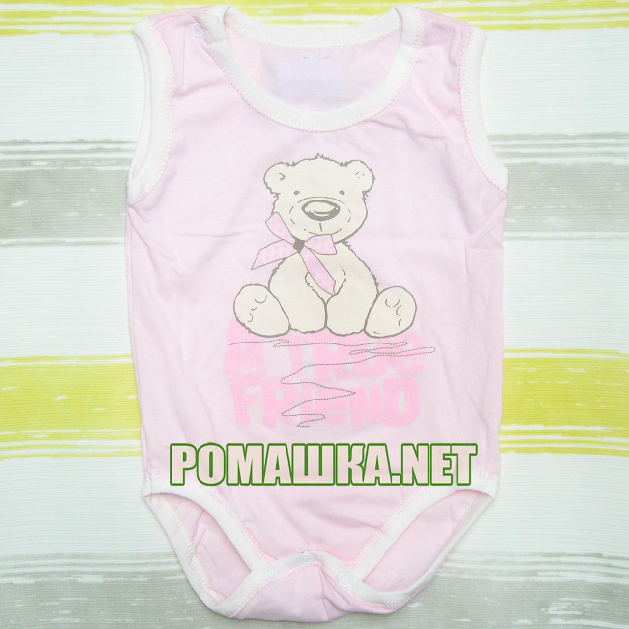 Детский боди-майка р. 74 ткань КУЛИР 100% тонкий хлопок ТМ Финтекс 3104 Розовый