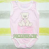 Детский боди-майка р. 74 ткань КУЛИР 100% тонкий хлопок ТМ Финтекс 3104 Розовый, фото 1