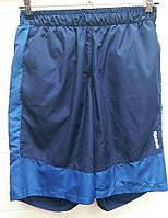 Шорты спортивные мужские плащевка норма (цвет синий+электрик) оптом