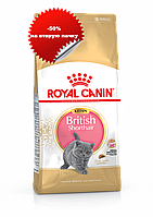 Сухой корм Royal Canin British Shorthaire Kitten 2+2кг