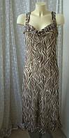 Платье женское легкое сарафан лето бренд BHS р.48