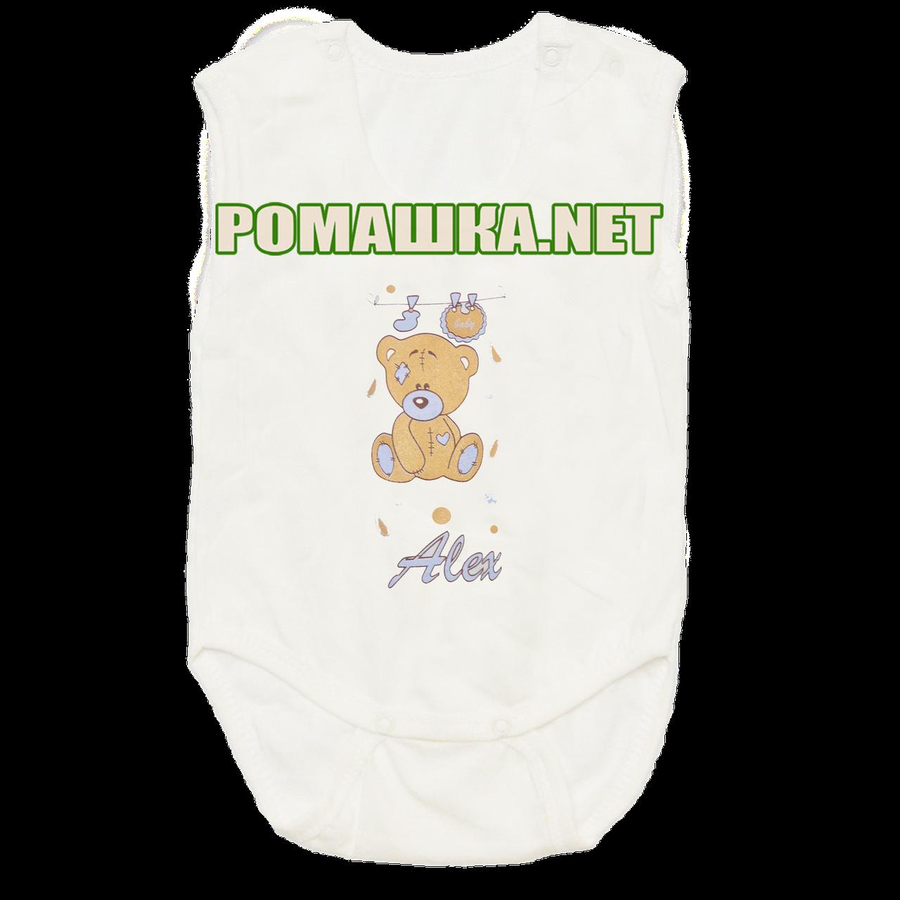 Детский боди-майка р. 68 ткань КУЛИР 100% тонкий хлопок ТМ Авекс 3091 Бежевый А