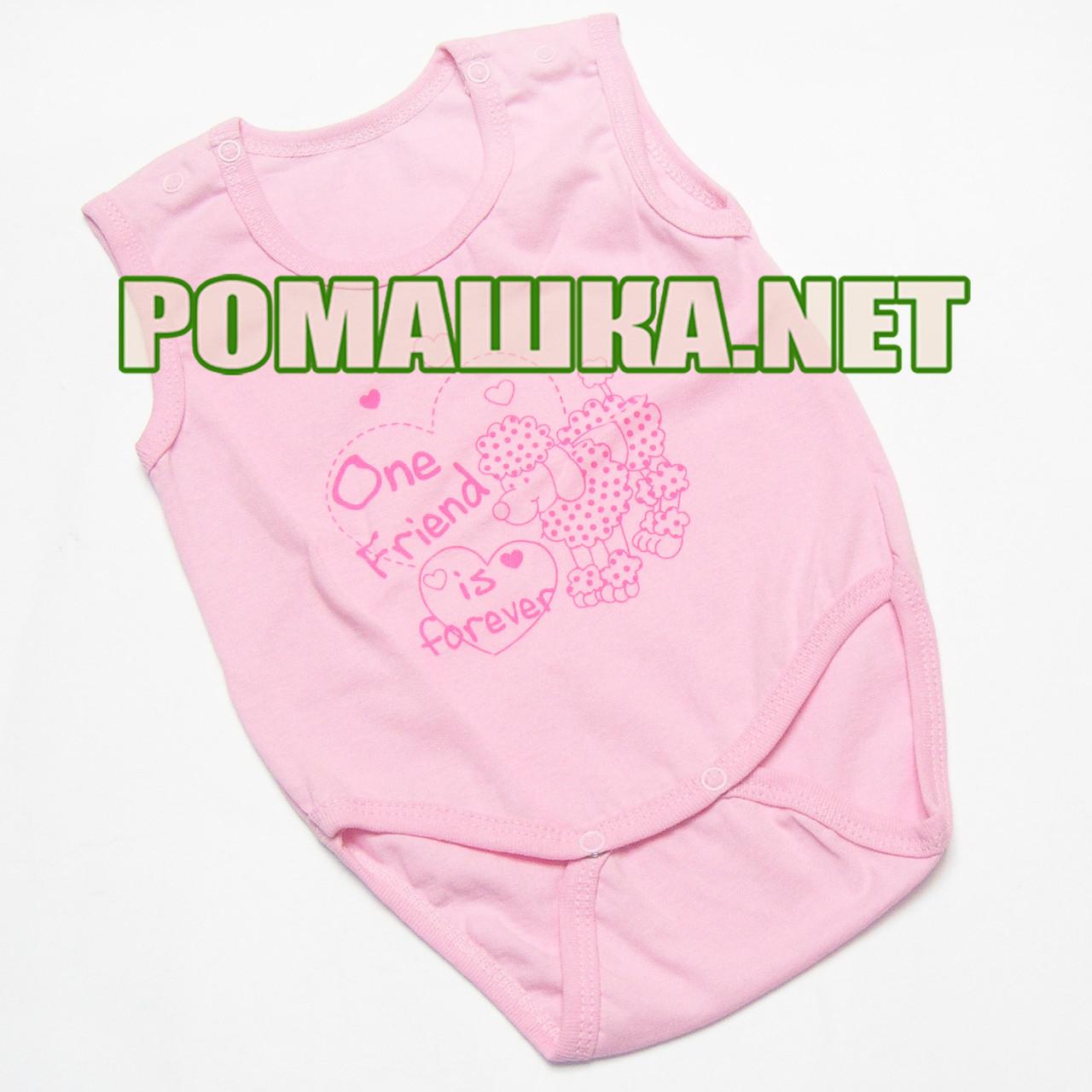 Детский боди-майка р. 74 ткань КУЛИР 100% тонкий хлопок ТМ Авекс 3091 Розовый Б