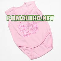 Детский боди-майка р. 74 ткань КУЛИР 100% тонкий хлопок ТМ Авекс 3091 Розовый Б, фото 1