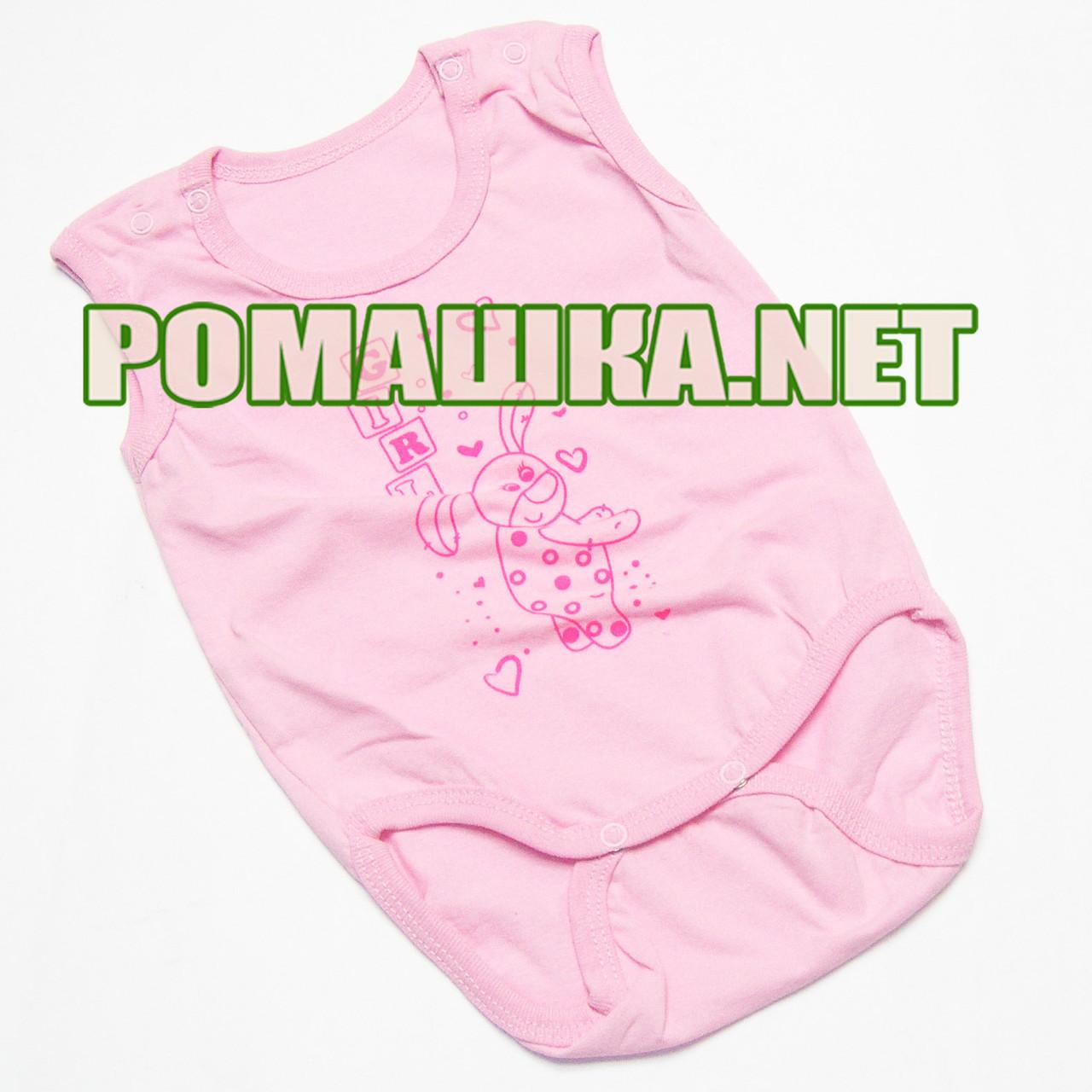 Детский боди-майка р. 74 ткань КУЛИР 100% тонкий хлопок ТМ Авекс 3091 Розовый В