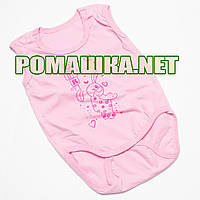 Детский боди-майка р. 74 ткань КУЛИР 100% тонкий хлопок ТМ Авекс 3091 Розовый В, фото 1