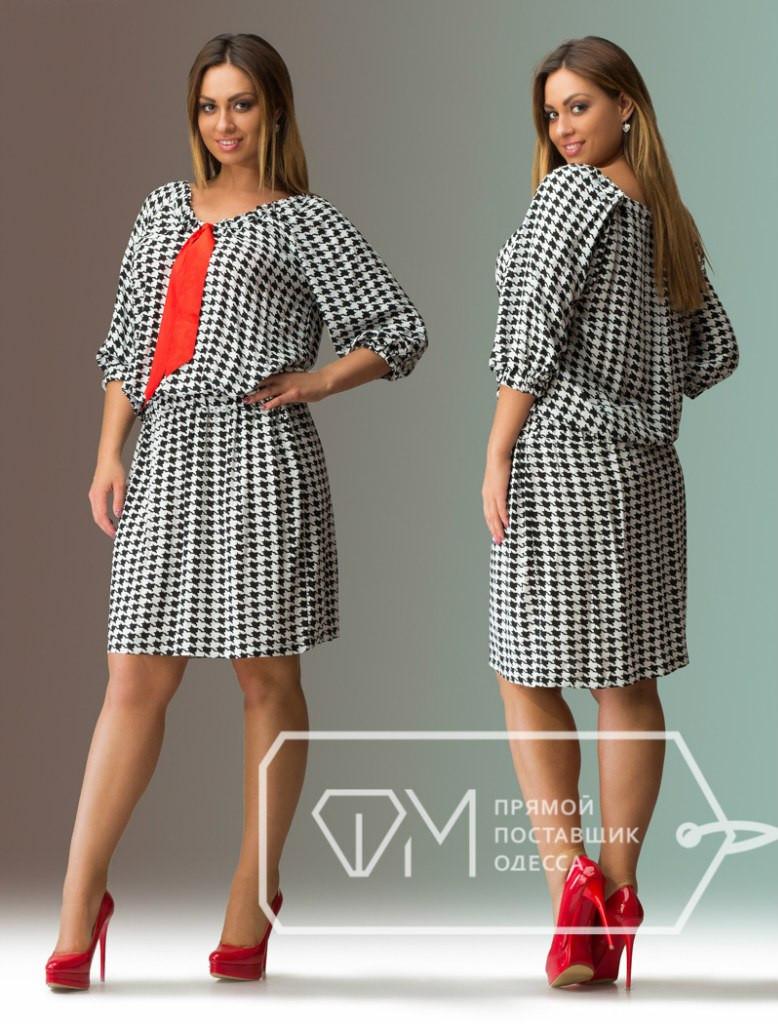Серое платье с красной вставкой