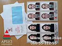 Фотография на паспорт гражданина Украины