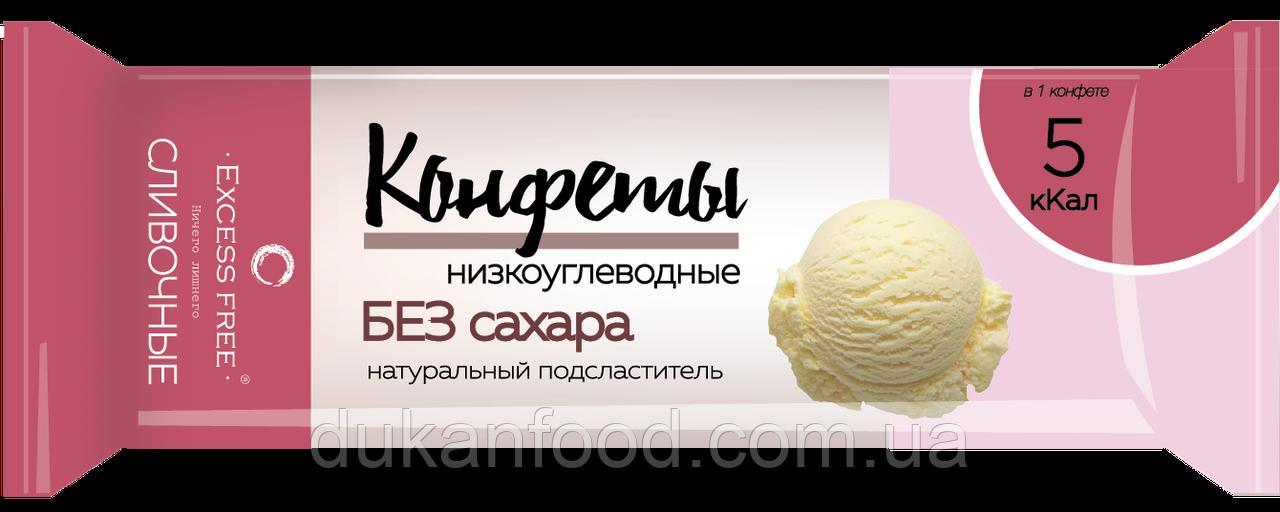 """Низкоуглеводные конфеты """"Сливочные"""", без сахара ТМ """"Ничего лишнего"""""""