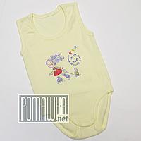 Детский боди-майка р. 80 ткань КУЛИР-ПИНЬЕ 100% тонкий хлопок ТМ Виктория 4183 Желтый