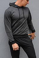Темно-серая мужская толстовка с капюшоном (худи, кенгурушка)