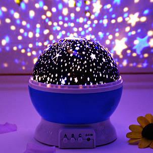 Проектор - ночник звездное небо Star Master dream rotating Blue, фото 2