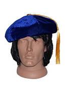Академический головной убор профессора