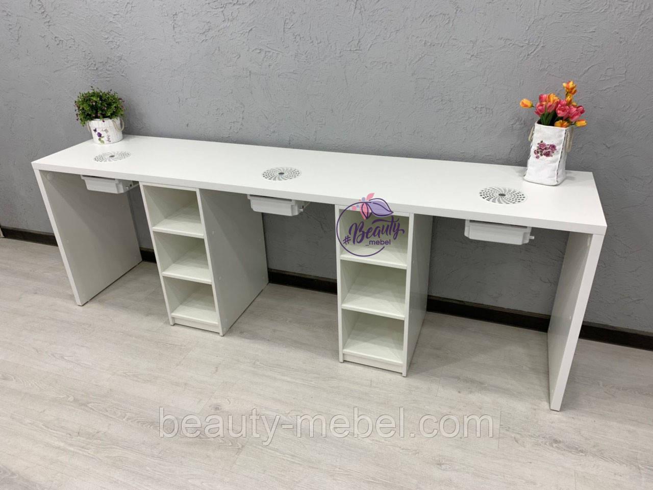 Маникюрный стол на 3 рабочих места