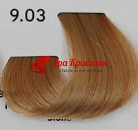 Стойкая краска для волос 901 S Очень яркий блондин пепельный ECS, 100 мл