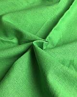Лен (натуральный) зеленый