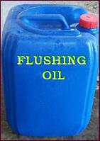 Промывочное масло для двигателя, 20 л.