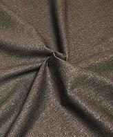 Лен (натуральный) коричневый
