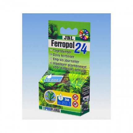 Jbl Ferropol 24 Удобрение Для Растений, 10 Мл., фото 2