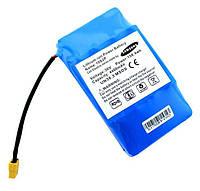 Запасной аккумулятор для гироскутера Samsung 10S2P