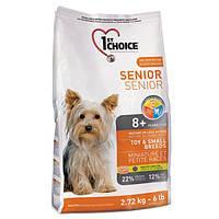 Супер премиум корм для пожилых и малоактивных собак маленьких пород 1st Choice Senior Toy&Small Breeds(курица)