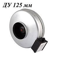 Канальный вентилятор Турбовент ВК 125  для круглых воздуховодов