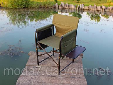 Кресло раскладное с подлокотниками, карманами и подставкой