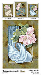 """Схема для вышивки бисером на атласе """"Бархатное цветение"""" (триптих)"""