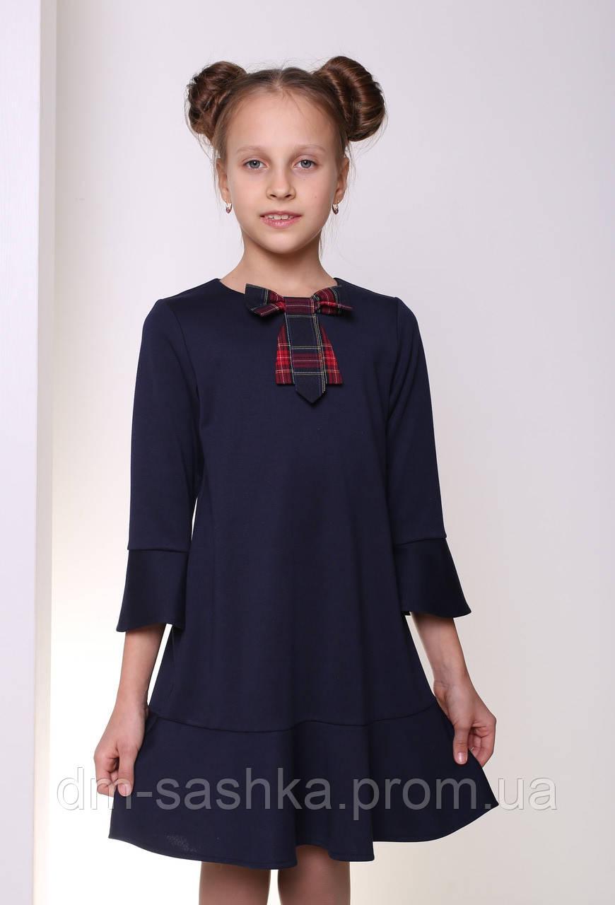 Платье школьное синее трикотажное