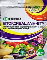 Инсекто-акарицид Битоксибацилин, 1л