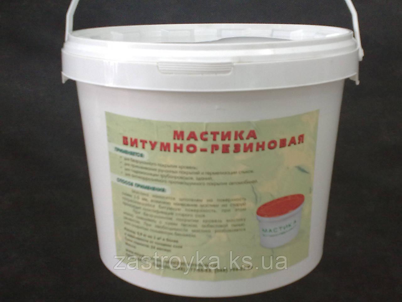 Мастика битумно-резиновая, 25 кг