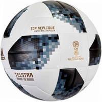 Мяч футбольный Adidas Telstar Top Replica CE8091 p.5