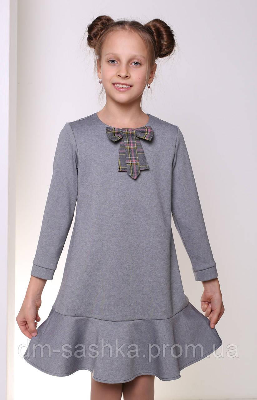 Платье школьное серое трикотажное
