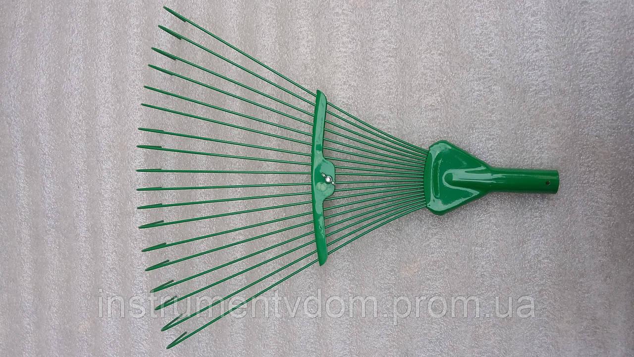 Грабли веерные раздвижные крашеные (зеленые)