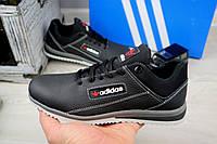 Кроссовки CrosSAV 39 (Adidas) (весна/осень, подростковые, натуральная кожа, черный)