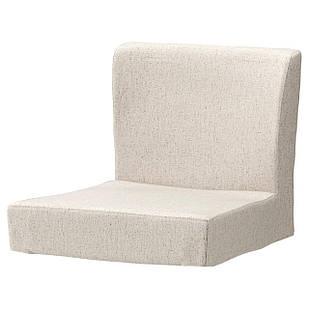 IKEA HENRIKSDAL Чехол для сиденья барного стула, натуральный linneryd  (501.881.89)