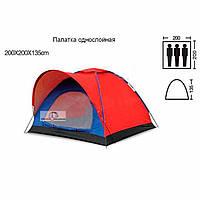Туристическая палатка  Shengyuan SY-010 3-х местная
