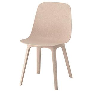 IKEA ODGER Стул, белый, бежевый  (603.599.96)