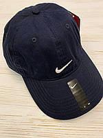 Бейсболка мужская с вышивкой бренда,  р. 57-59