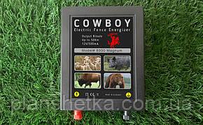 Электропастух Cowboy 8000 Magnum, фото 2