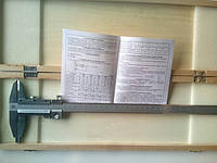 Штангенциркуль ШЦ-II - 300 (ц.д. 0,05мм),возможна калибровка в УкрЦСМ., фото 1