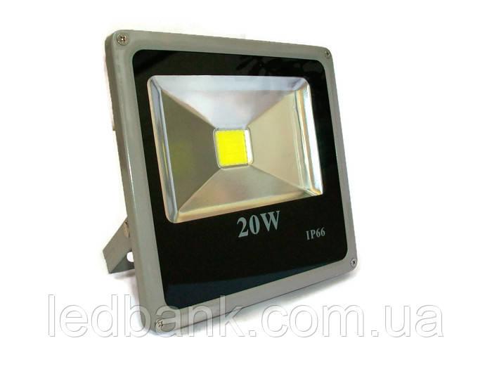 Светодиодный прожектор 20 Вт Slim LED