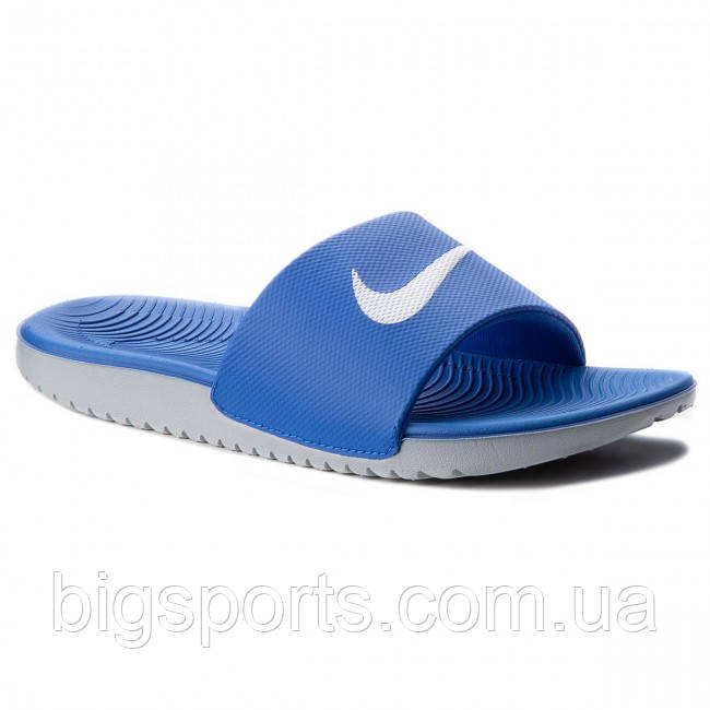 Тапки дет. Nike Kawa Slide (GS/PS) (арт. 819352-400)