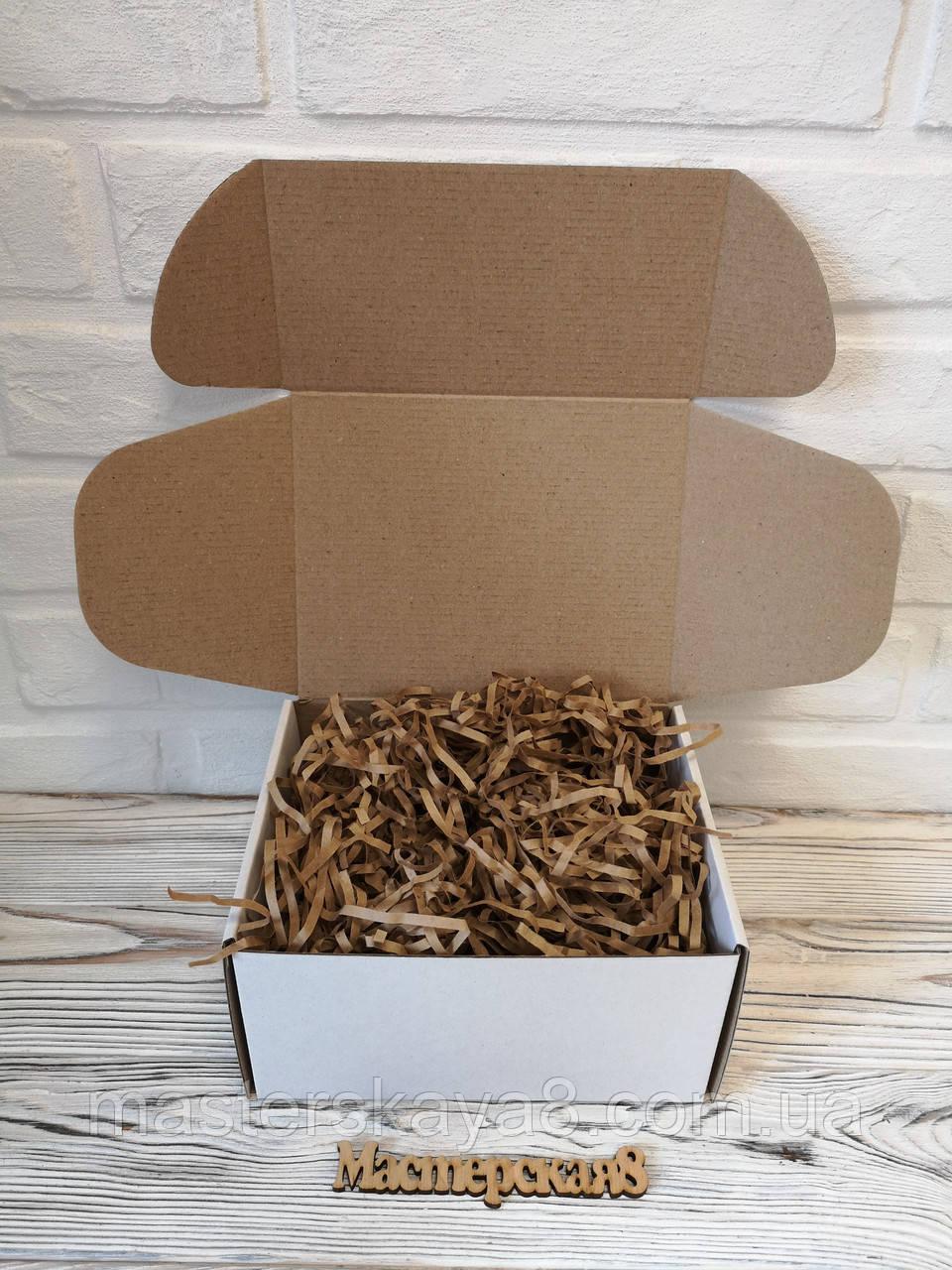 Коробка белая 190*150*100 мм для подарка с крафт/коричневым наполнителем , для сувенира, для мыла