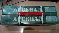 Электроды Арсенал 4мм 5кг АНО-21