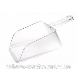 Совок для льда, поликарбонат, CAMBRO, V-960 мл